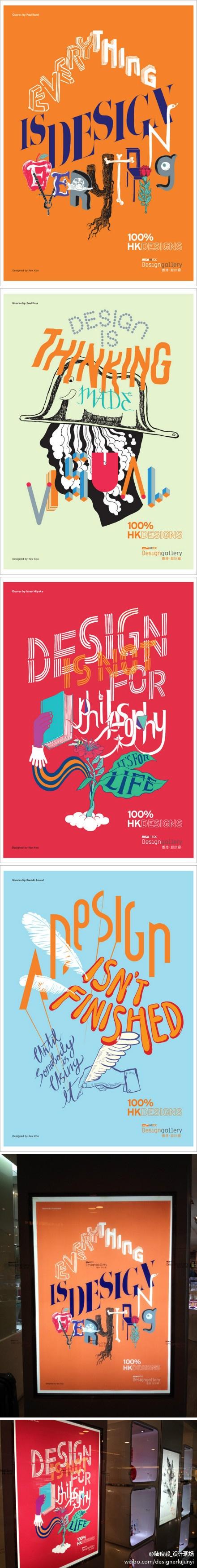 Poster design hong kong - Hong Kong Design Gallery Rexkoo
