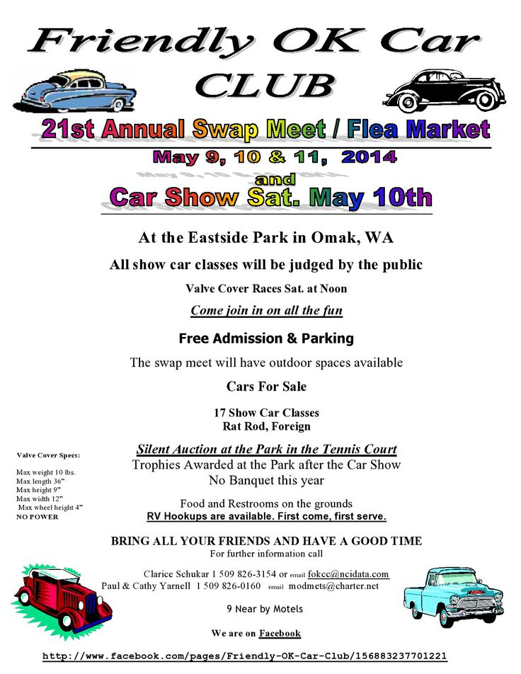 texas auto swap meet schedule 2015