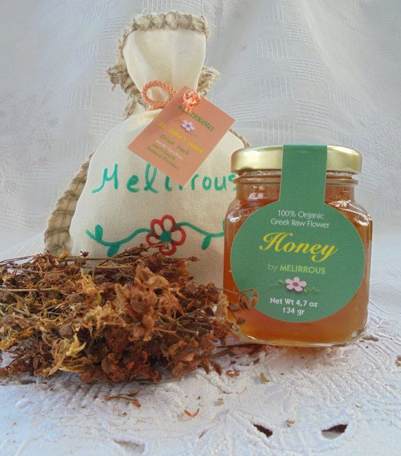 St Johns Wort Dried Herb 30gr 1oz and Raw Forest by MelirrousBees