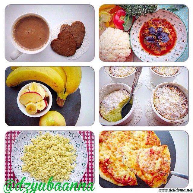 Комплекс 16 «Какао на молоке» «Суп Минестроне для детей» «Рецепт творожного суфле» «Пицца с помидорами и моцареллой»