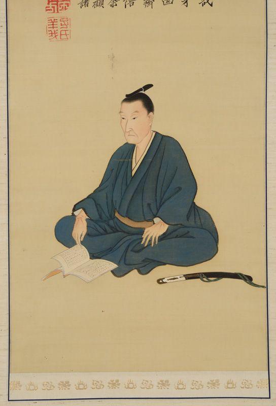 tanabata book