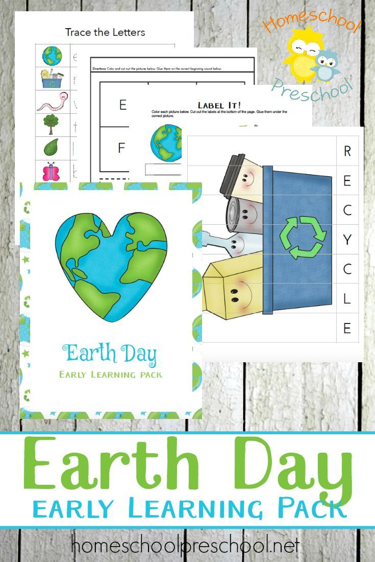 April 22 is Earth Day. Celebrate with this preschool Earth Day printable learning pack. It's a great addition to your homeschool preschool lessons. | homeschoolpreschool.net