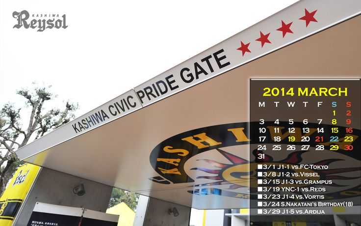 KASHIWA CIVIV PRIDE GATE ☆☆☆☆