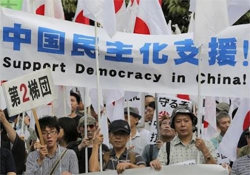 中国民主化支援