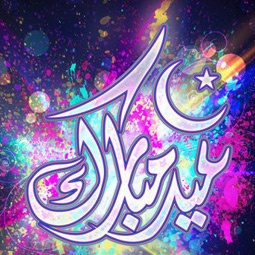 Awesome collection of Eid Wallpapers http://www.designzzz.com/eid-mubarak-arabic-typography-wallpapers/