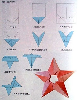 Bruno origami