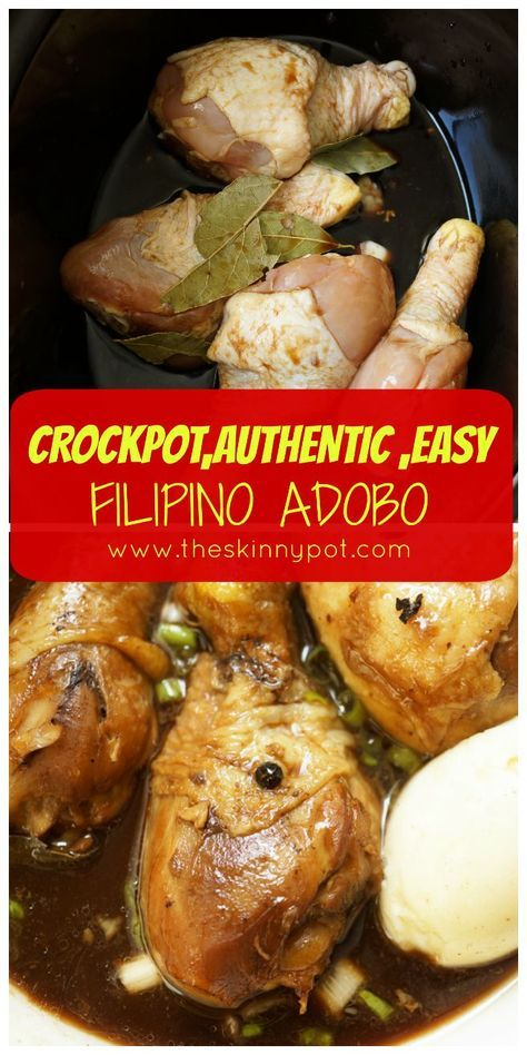 This Adobo recipe I am sharing with you today is just how my grandma,my uncles,aunties and my mom make it. This is the authentic and basic adobo version; then if you will become confident enough on making this, you can add your flare and maybe add ginger in them or a bit more of onions; but your adobo dish should come out a bit sour and a bit sweet since that is how an adobo should taste. It is so easy, I promise. .. You can make this on a stove pot or a crock pot.