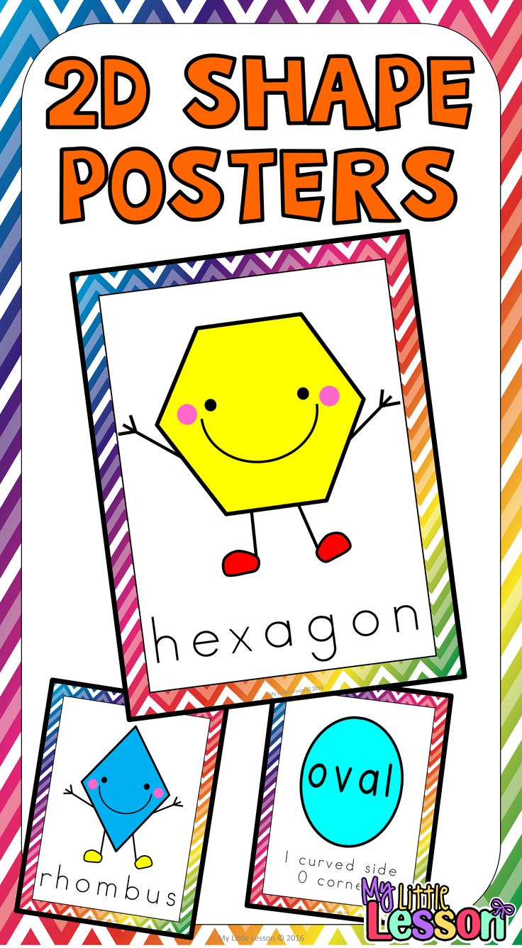 These 2D Shape Posters have been created as a visual reminder of the 2D Shapes and their features.   This Product Contains:  • Two shape posters for each of the below 2D shapes: Circle Rectangle Square Triangle Oval Hexagon Octagon Pentagon Trapezoid Rhombus   • Poster 1: Character Shape with 2D Shape name below.  • Poster 2: 2D Shape with shape name. The shape characteristics are listed below.