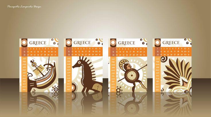 Metal calendars for Acropolis Museum