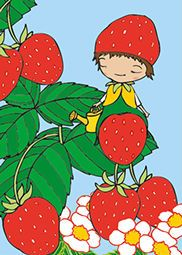 Strawberries | teresebast