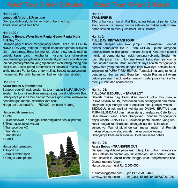 Come and  taste the exited moment id Paradise Island of Bali..