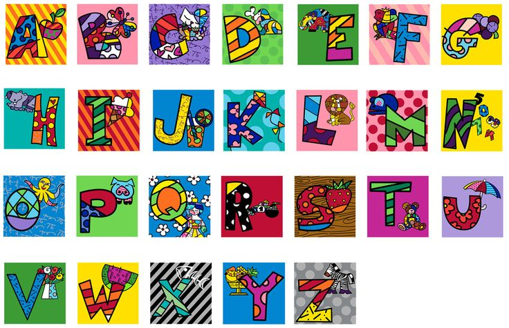 """Romero Britto Alphabet Letters 2010 Giclee on Paper Each: 5.5"""" x 5.5"""" Edition of 300"""