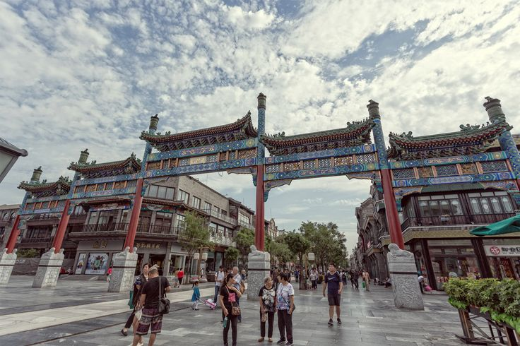 """New blog post: """"Beijing – the reunion after 23 years – complete confusion!"""""""