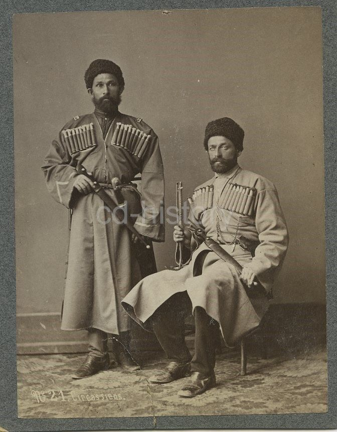 Circassian, Cherkess