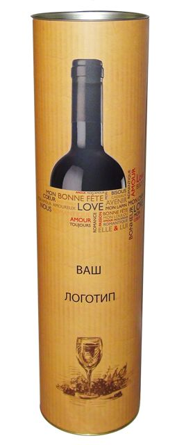 Тубусы для вина с логотипом, Вино в подарочной упаковке, Купить упаковку для бутылки :: Альянс Принт