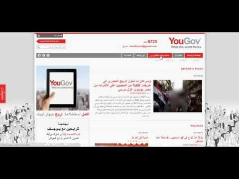 Your cup of coffee and this video on my channel. Let's go! (2017) YOUGOV ربح 50 دولار من موقع https://youtube.com/watch?v=k6dOYN4a2Bw