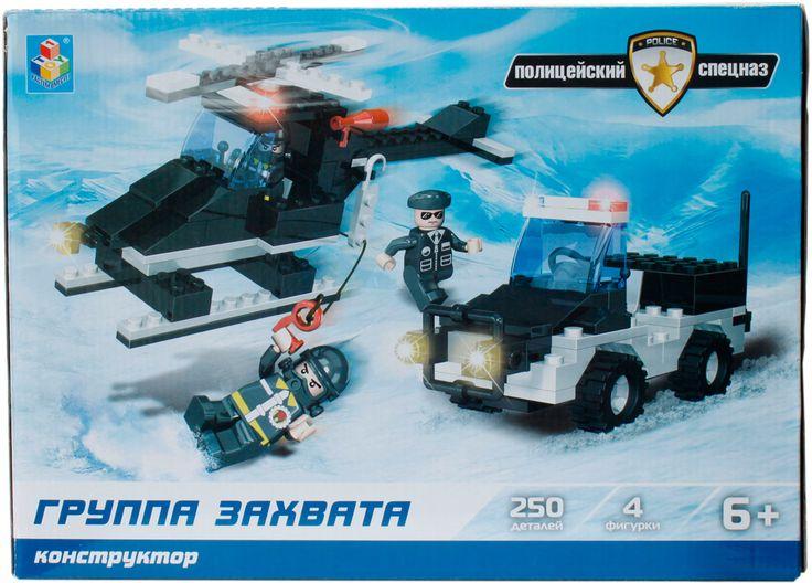 Конструктор полицейский спецназ - группа захвата