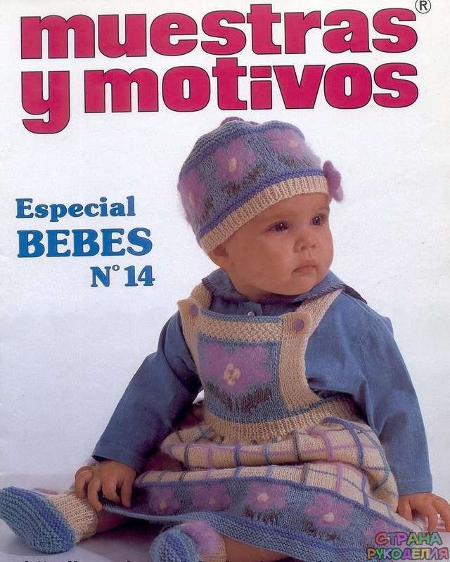 Moda Knitting Books : Best images about punto dos agujas on pinterest moda