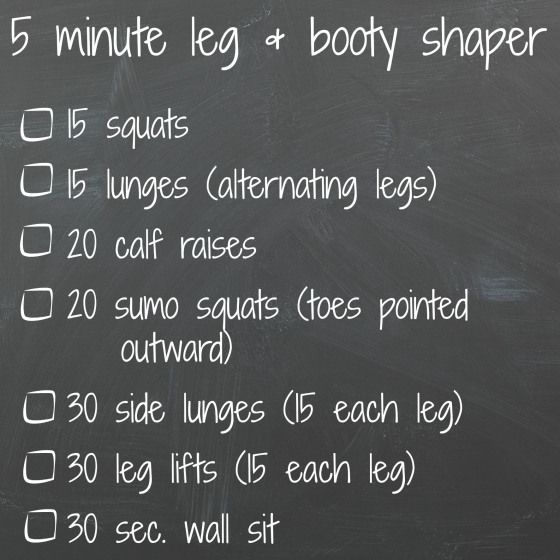 5 min leg and booty shaper - get bathing suit ready, no excuses. These exercises are quick, simple, and can be done anywhere. No gym necessary! Tone your booty and thighs just a few minutes at a time.