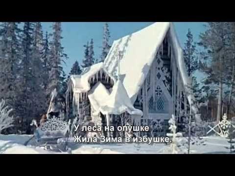 ▶ ♫ Потолок ледяной