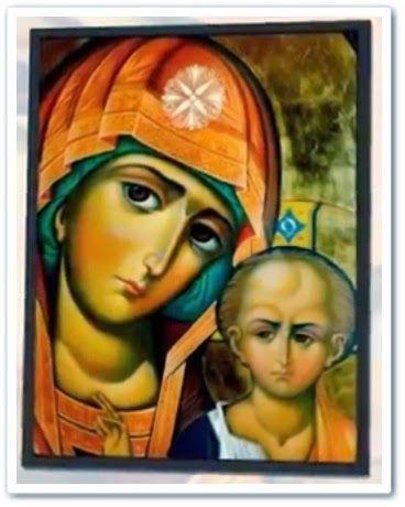 Молитва - Пресвятая Дева Матерь Божья Богородица
