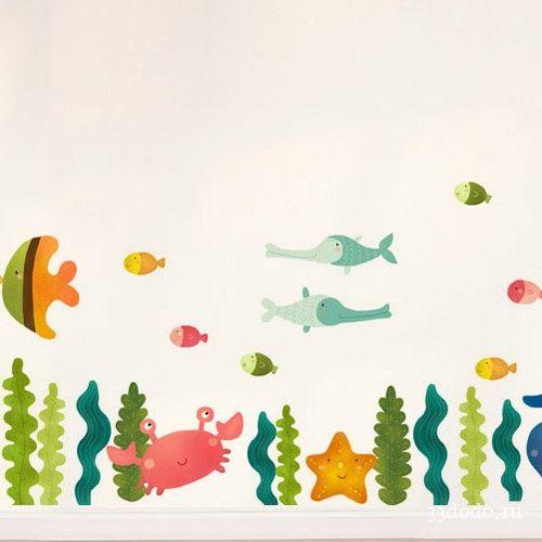 """Наклейки на стену """"Морской мир. Длинный-длинный"""".  Wall Stickers """"Sea World. Long-long."""""""