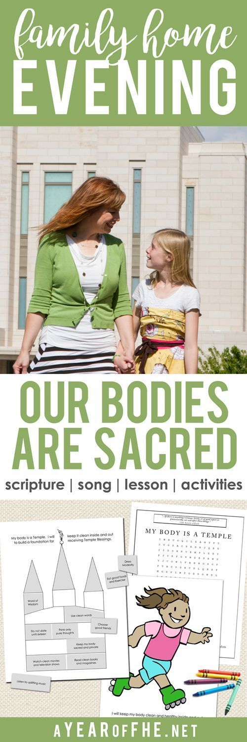 This is a great Family Home Evening lesson for teaching children that their bodies are sacred and they should take care of themselves, inside and out. It covers modesty, but also inner beauty.