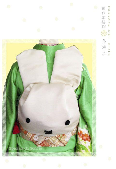 ミッフィー帯結 miffy obi Japanese clothes Nijntje Pluis