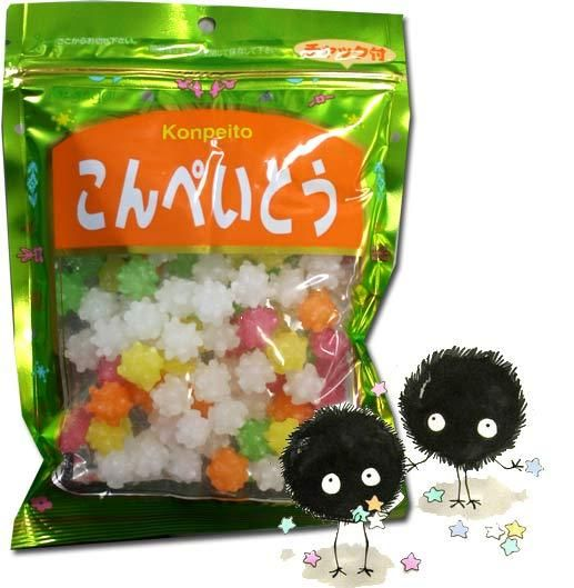 Kompeito   Five Color Traditional Japanese Candy