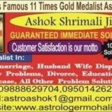 Best astrologer in india get your love back +919888629704 - Los Angeles, United States of America - United States Free Classified Ads Online | Community Classifieds | DewaList