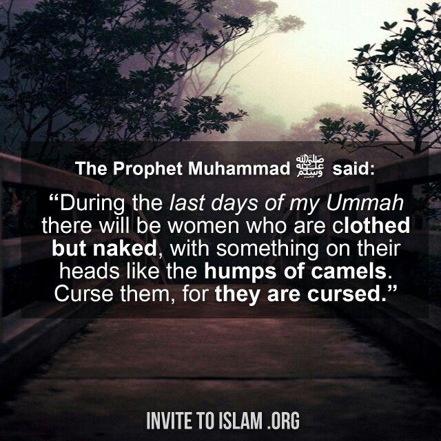 Hadith, Prophet Muhammad, Wir Haben, Koran, Sprüche, Fakten, Frieden,  Diamond, Islamic