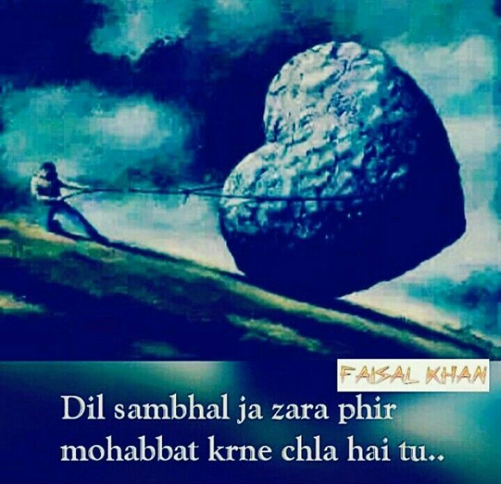 1000+ Hindi Love Quotes on Pinterest | Hindi Quotes, Love Sms and ...