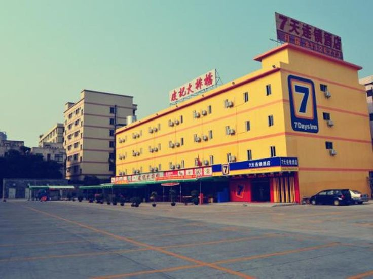 Dongguan 7 Days Inn Dongguan Liaobu Oriental Commercial Street Branch China, Asia Located in Northeast of Dongguan City, 7 Days Inn Dongguan Liaobu Oriental Commercial Str is a perfect starting point from which to explore Dongguan. The hotel offers a wide range of amenities and perks to ensure you have a great time. Free Wi-Fi in all rooms, wheelchair accessible, daily housekeeping, 24-hour front desk, 24-hour room service are there for guest's enjoyment. Some of the well-appo...