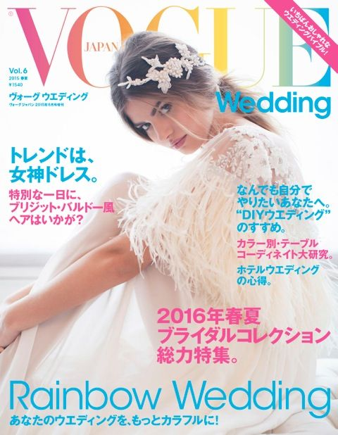 Jannie Baltzer on the cover of VOGUE Japan Wedding! We could not be more excited to share this amazing news with you.