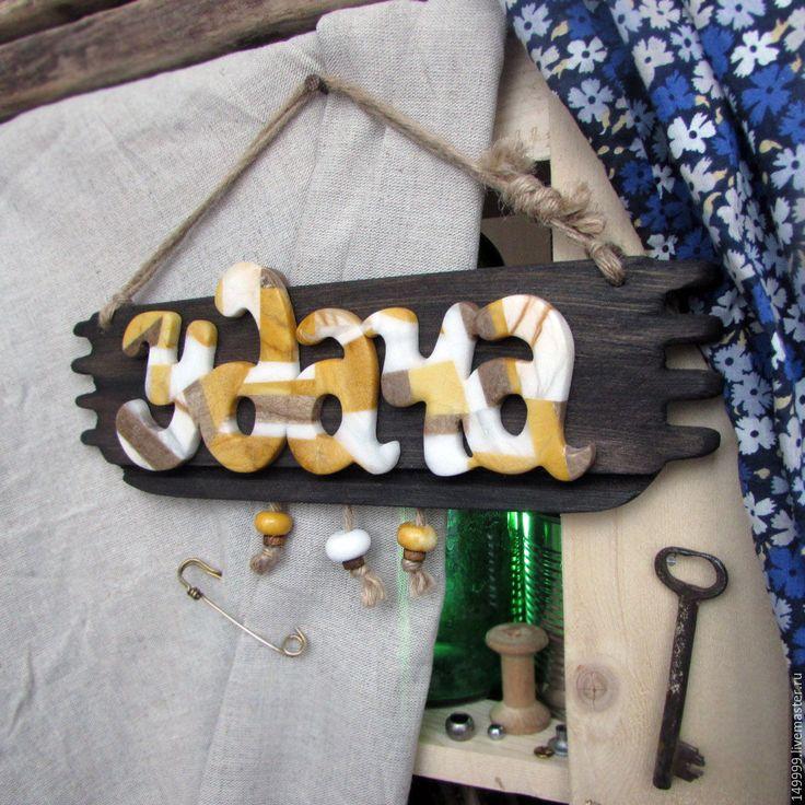 Купить Удача - табличка, табличка интерьерная, табличка на стену, для дома и интерьера, буквы, буквы для интерьера