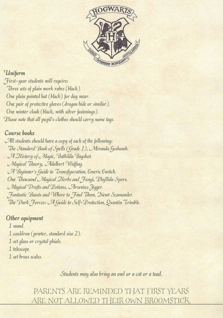 Hogwarts School Supply List