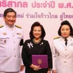 THAI acting President receives Outstanding Woman Award 2017 ·ETB Travel News Australia