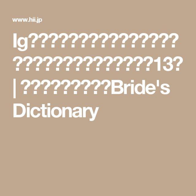 Igで見つけた♡おしゃれでオリジナリティ溢れるドリンクメニュー13選   海外挙式のことならBride's Dictionary