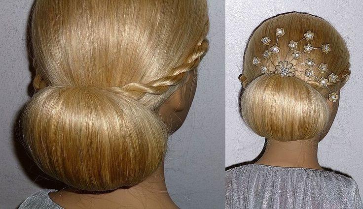 Свадебная, вечерняя причёска на выпускной Пучок из волос с бубликом на с...