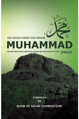 You Should Know This Man Muhammad Book of Sign Foundation  #ProphetMuhammad (PBUH) #Dawah #MercyToMankind #WhoIsMuhammadﷺ