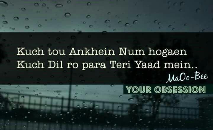 Aaj phir Ankhein num hai