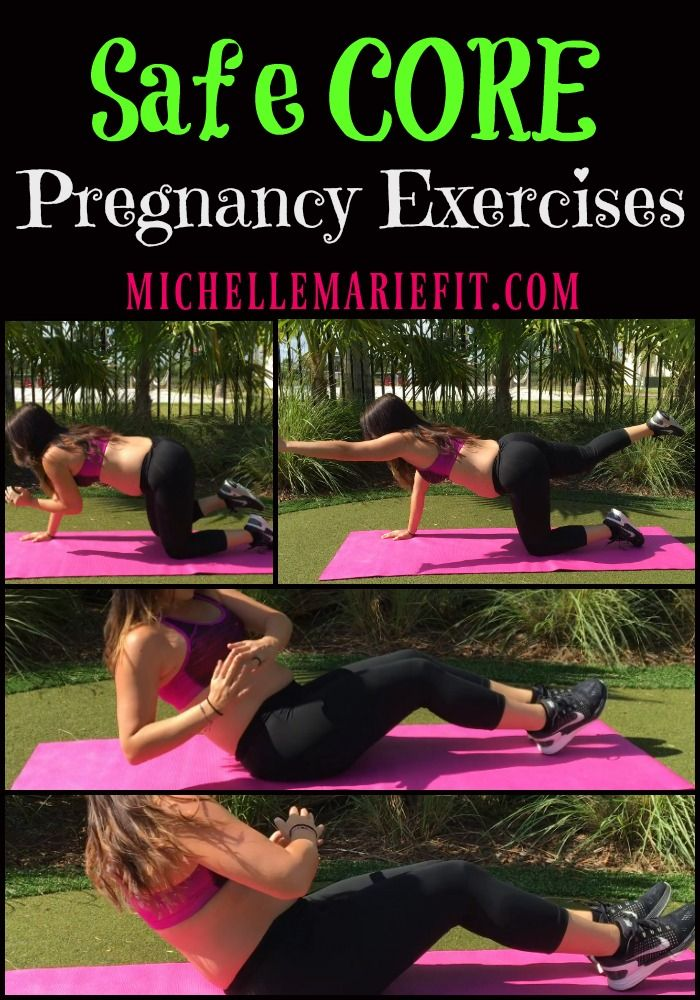 Safe Core Pregnancy Exercises Exercise And Pregnancy