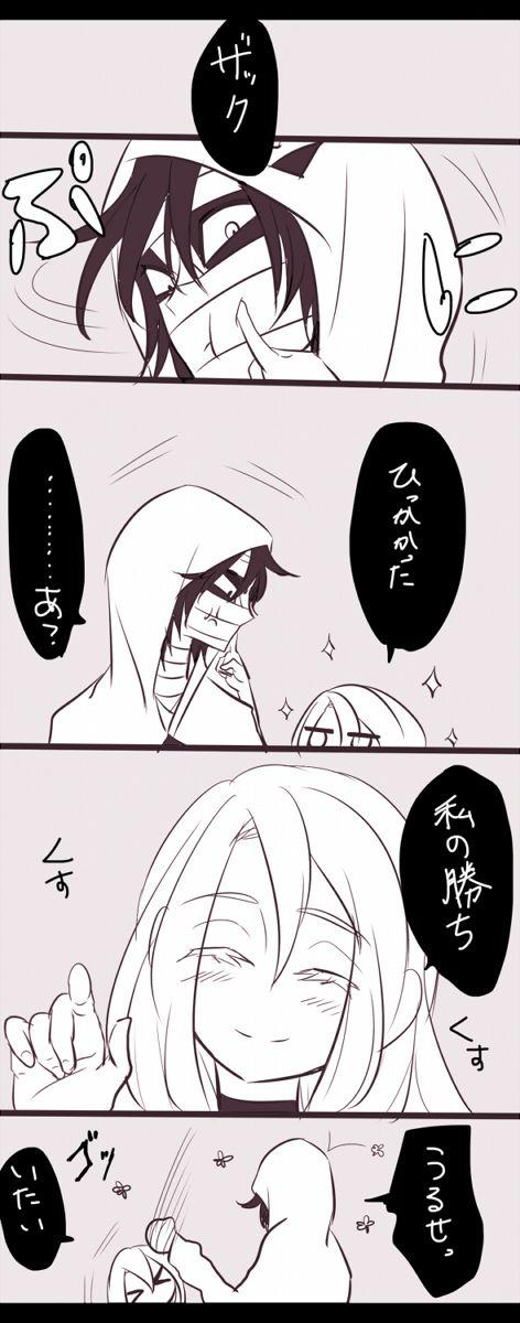 【殺戮の天使】ログ4