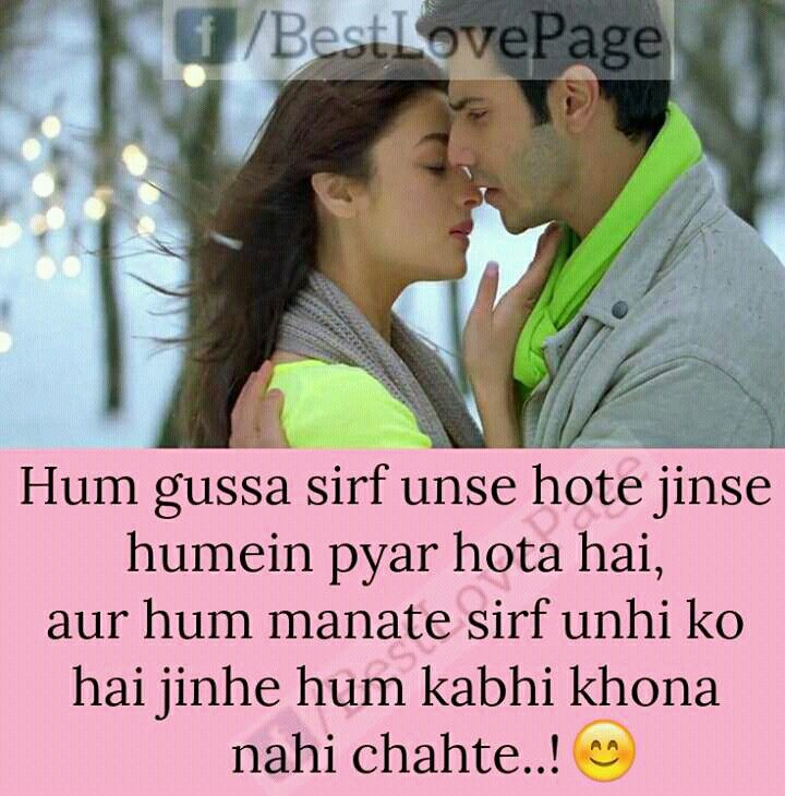 749 Best Images About Shayari On Pinterest: 579 Best Images About Shayari On Pinterest