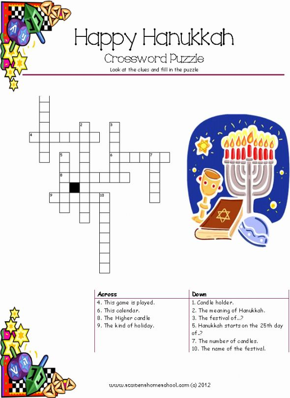 free printable hanukkah games download print play chanukkah worksheets printablegames. Black Bedroom Furniture Sets. Home Design Ideas