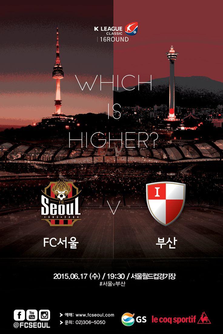 poster(online ver.) 6/17 vs 부산 (K리그 클래식 16R)  #fcseoul #football #soccer #sports #poster #design