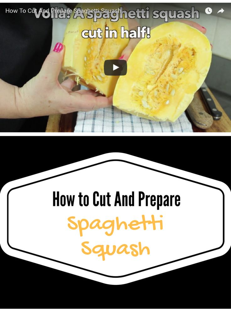 Watch this video to see how to cut spaghetti squash without cutting your fingers. And then how to easily cook your squash for a delicious side dish.