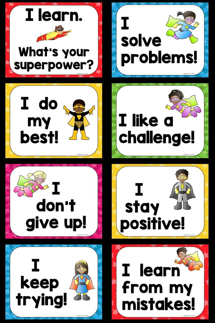 Very First Growth Mindset Posters: Designed to help students understand and celebrate the importance of problem solving, perseverance and learning from their mistakes. Free!