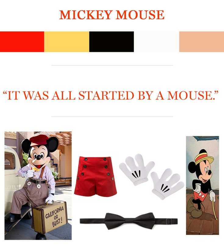 Last, but certainly not least, in our Disneyland costume inspiration series is two of Walt Disney's most famous characters, Mickey Mouse and Oswald the Lucky Rabbit.