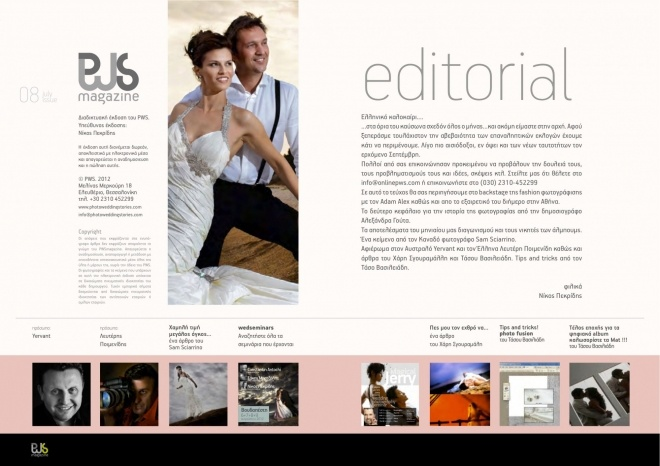 After 25 years in the photography field our company celebrate this events with a new site.Our work is the best way for clients to see what we offer in amazing prize, traveling through the world our company aim to make the your wedding as a story yours love story !!!! International Community of PWS ( PhotoWedding Story) made a tribute for our work at the Jule issue (http://onlinepws.com/archives/848). We specifies in destination weddings and fashion photography.    More at…